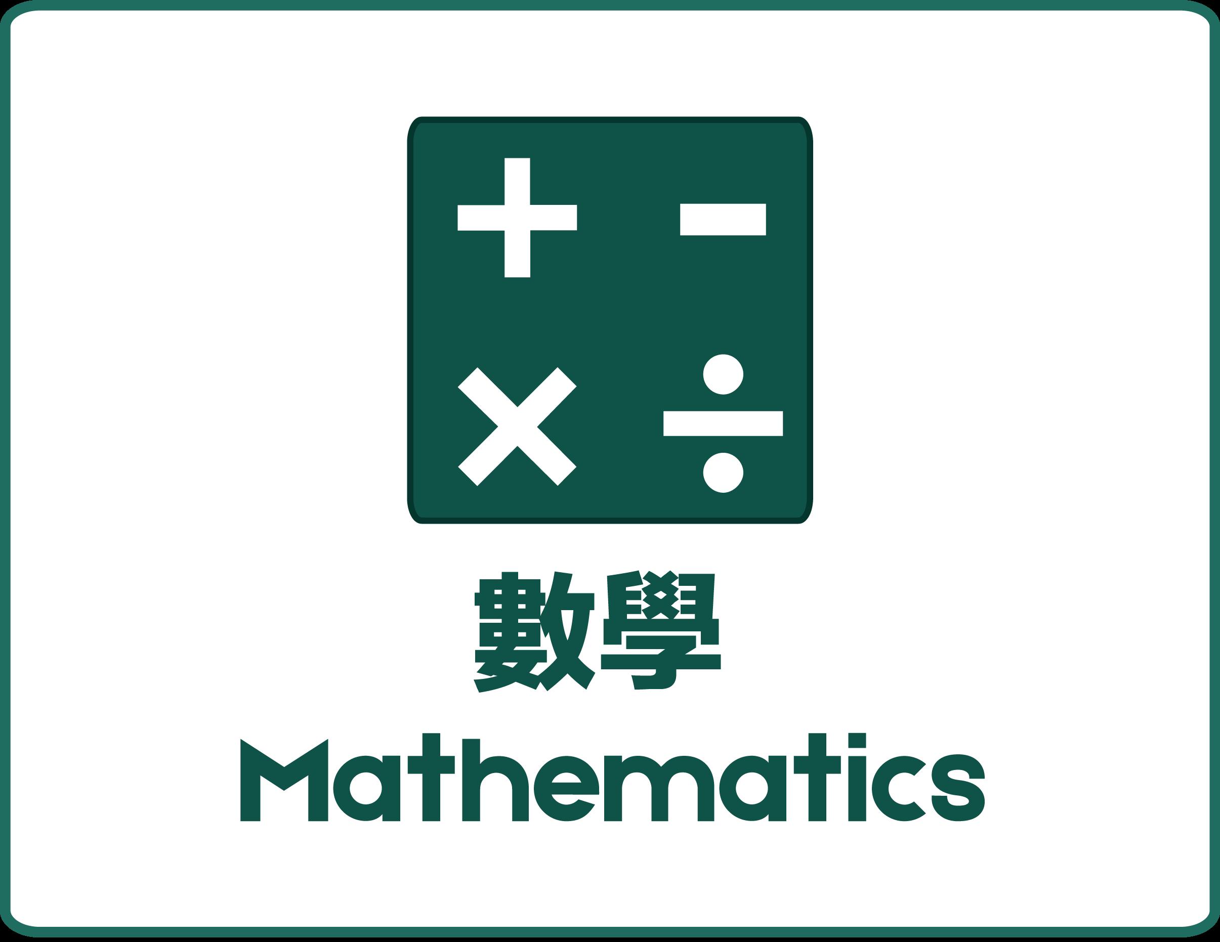 maths1-01
