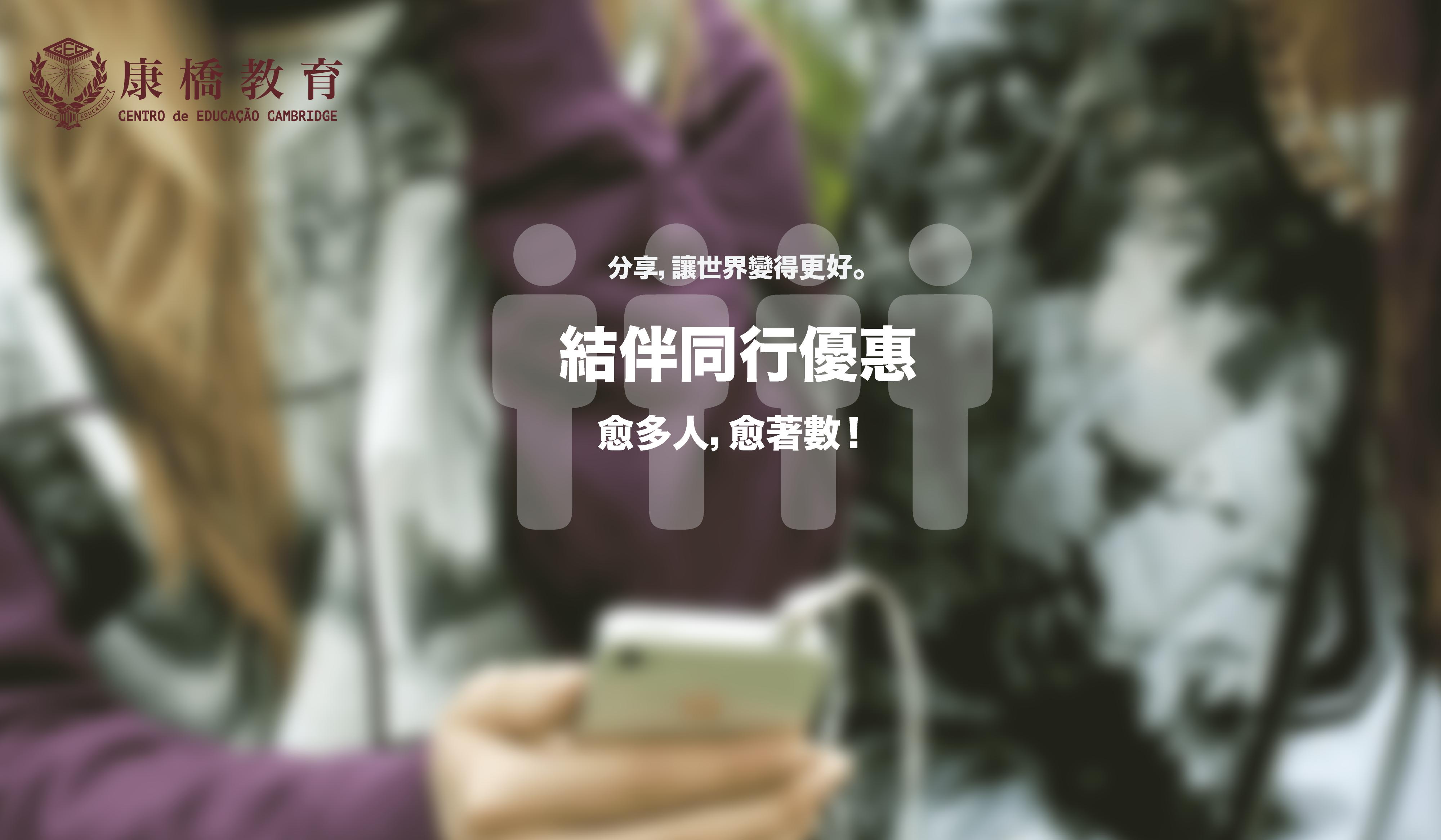 share-01